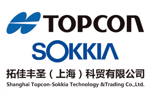 Orbit GT Orbit GT and Shanghai Topcon-Sokkia (STS), China sign Reseller Agreement